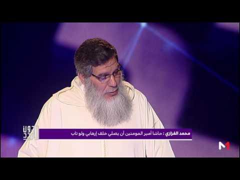 """""""دون تردد"""" مع الشيخ الفزازي"""