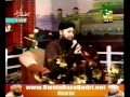 Sarwar Kahon key Malik o Mola ( Rare Style Owais RazaQadri)