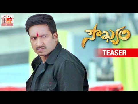 Soukyam Movie Teaser Video HD, Gopichand, Regina