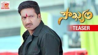 Soukyam Movie Teaser Video HD, Gopichand, Regina