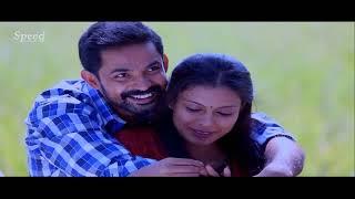 Video Malayalam Movies | Anu Sree | Kurutham Kettavan | Malayalam Comedy Movie | Family Entertainment MP3, 3GP, MP4, WEBM, AVI, FLV Desember 2018