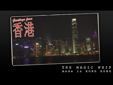 Blur - The Magic Whip: Made in Hong Kong