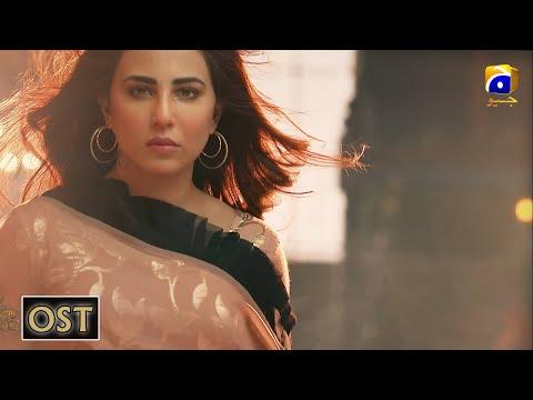 Bandhay Ek Dour Se | OST | Ahsan Khan | Ushna Shah | Hina Altaf | New Drama Serial | HAR PAL GEO
