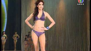  Miss Thailand World 2010 ()