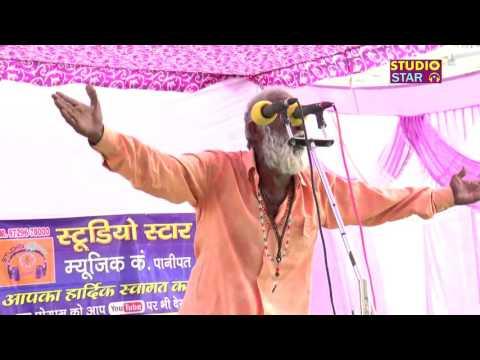 Video Bahram Roop Bagwan By Satbir Nath | Brand New  Haryanvi Ragni 2015 download in MP3, 3GP, MP4, WEBM, AVI, FLV January 2017
