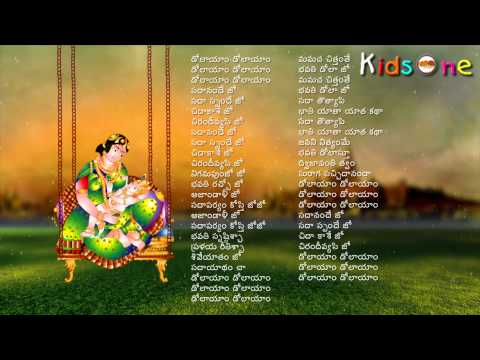 Laali Paatalu In Telugu   Dolayam Dolayam   with Telugu Lyrics