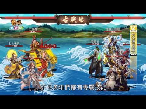 Video of 大話西遊