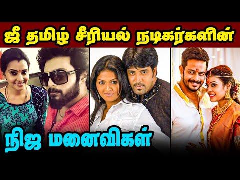 TV Serial actors real pair | Top Tamil TV Series | Actors Personal Life | Tamil Serial
