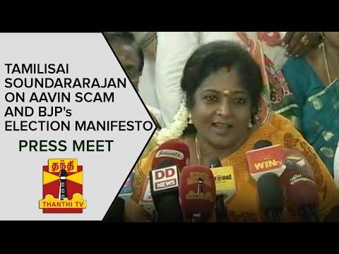 Tamilisai-Soundararajan-on-Aavin-Scam-and-BJPs-Election-Manifesto-Press-Meet--Thanthi-TV