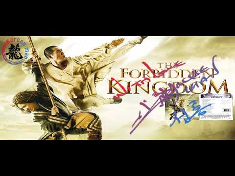 The Forbidden Kingdom album