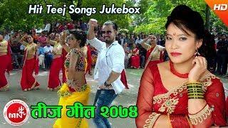 Hit Teej Song Video Jukebox Ufri Ufri Nacha || Aashish Music