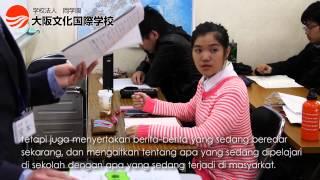 Sekolah Bahasa Jepang di Osaka