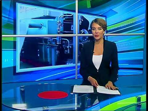 Полный выпуск новостей \