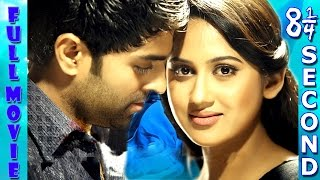 English Movies 2016 Full Movie   81/4 Second  Latest Best Love Scene  With Subtitles Full Movie