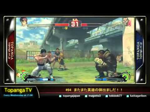 Mago - Topanga TV official channel: http://ja.twitch.tv/topangatv/ More FGC news and updates: http://www.tokidoblog.com/