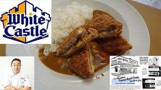 White Castle Katsu Curry & Search of Royal Castle by Diaries of a Master Sushi Chef