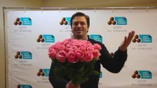 Поздравление с Днем всех Влюбленных от Вадима Валентиновича