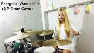 Wanna One(워너원)-Energetic(에너제틱)영은 Drum Cover