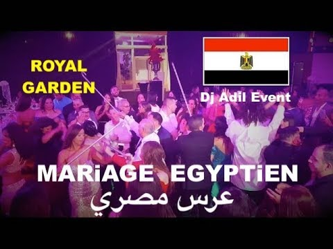 VIDEO - MARIAGE EGYPTIEN
