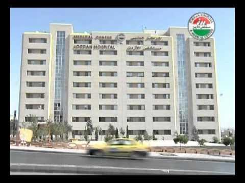 Jordan Hospital Story of success  P1