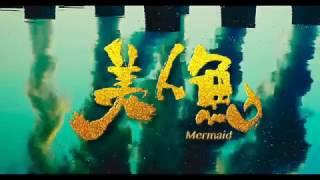 The Mermaid 2016 CHINESE 1080p BluRay Full Movie 4