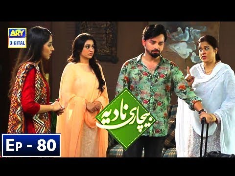 Bechari Nadia EP80 is Temporary Not Available