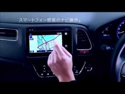 HONDA VEZEL 2014 กับการออกแบบภายใน Smart Touch Interior
