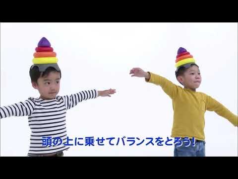 【よくわかる☆教えてエバニュー】#4_クラウンズハット Walking on a balance beam with crown!やってみた!【キッズカタログ】