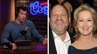 WEINSTEIN HYPOCRISY: How Hollywood Assisted Harvey Weinstein | Louder With Crowder