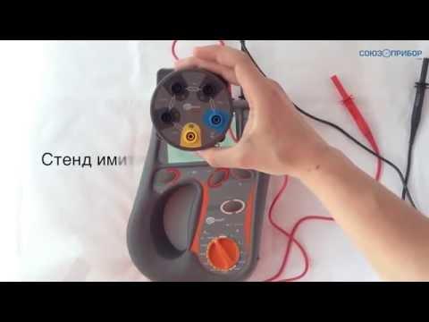 Измеритель параметров электроизоляции MIC-2510 Артикул: MIC-2510. Производитель: Sonel S.A..