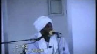 الشيخ حامد آدم : كيف تعلمنا السحر جزء   7