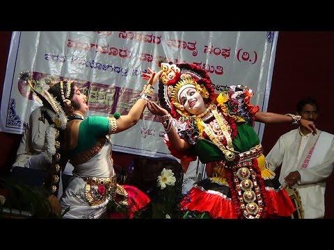 Video Yakshagana -- Yaksha natya vaibhava - Murali mohana download in MP3, 3GP, MP4, WEBM, AVI, FLV January 2017