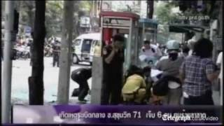 Thai TV Broadcast Footage Of Bangkok Bomb Attack Aftermath