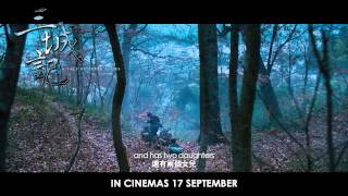 Nonton A Tale Of Three Cities - Official Trailer (17 Sep 2015) Film Subtitle Indonesia Streaming Movie Download