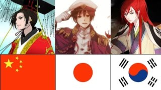 Here are some of the similarities and differences between the Chinese, Korean and Japanese Emperors. Signup for your FREE trial to The Great Courses Plus here: http://ow.ly/24R830aclZ9The Great Courses Plus is currently available to watch through a web browser to almost anyone in the world and optimized for the US market. The Great Courses Plus is currently working to both optimize the product globally and accept credit card payments globally.Music: http://www.purple-planet.com★↓FOLLOW ON SOCIAL MEDIA!↓★Facebook: https://www.facebook.com/doublechenshow?fref=tsInstagram: http://instagr.am/MikexingchenTwitter: http://twitter.com/MikexingchenSnapchat: MikeychenxPeriscope: Mikexingchen~Send stuff at our PO Box!Mike Chen PO Box 610, 40 Fulton St. Middletown, NY 10940Get tickets to the best show on earth!!!https://www.shenyunperformingarts.org/