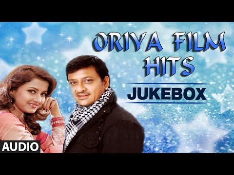 Video Oriya Film Hits | Audio Jukebox | All Time Hits Oriya Songs download in MP3, 3GP, MP4, WEBM, AVI, FLV January 2017