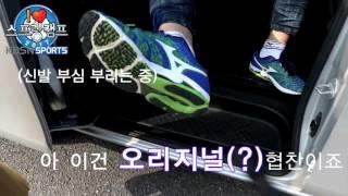 [KBSN 프로야구 일본 전지훈련 ep.24  이용철 해설위원의 발냄새를 맡은 최희 아나운서!]