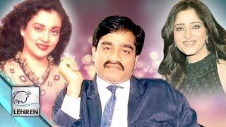Bollywood And Underworld Links-2 | Love Affairs