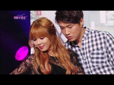 Discoveries in Life | 생활의 발견 – with 4minute HyunA & Gayoon (Gag Concert / 2013.05.18)
