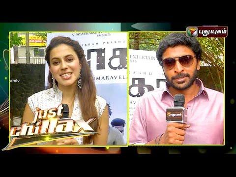 Just-Chillax-09-08-2016-Puthuyugam-TV