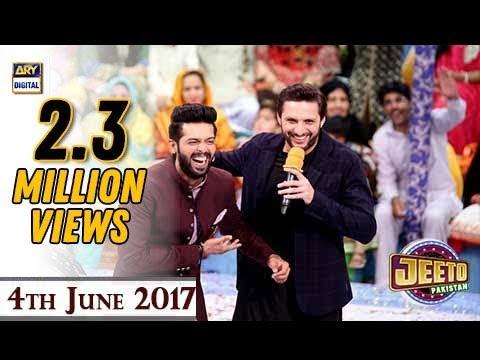 Video Jeeto Pakistan - Guest: -  Shahid Afridi - Ramzan Special - 4th June 2017 download in MP3, 3GP, MP4, WEBM, AVI, FLV January 2017