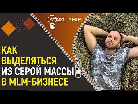 Как начать вести личный блог. Блог - с чего начать о чём писать - DomaVideo.Ru