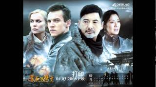 Nonton The Children Of Huang Shi Soundtrack Film Subtitle Indonesia Streaming Movie Download
