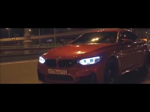 mask off car video
