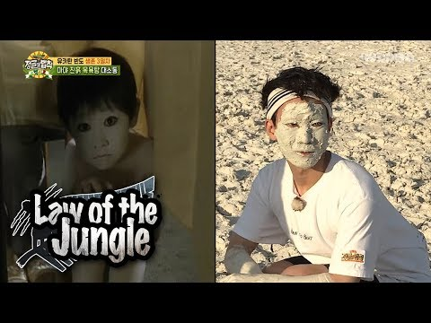 Video Why Does Seo Eun Kwang Look Like Toshio!? [Law of the Jungle Ep 318] download in MP3, 3GP, MP4, WEBM, AVI, FLV January 2017
