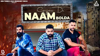 Download Lagu Gujjran Da Naam Bolda | PAWAN BEGRAJ | Kabadiwala Productions Mp3