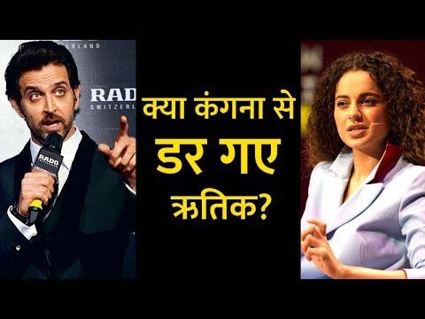 SHOCKING Hrithik Roshan FEARS Kangana Ranaut, AVOI