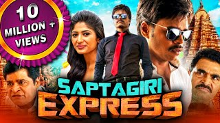 Saptagiri Express  2018  New Released Hindi Dubbed Full Movie   Saptagiri  Roshni Prakash  Ali