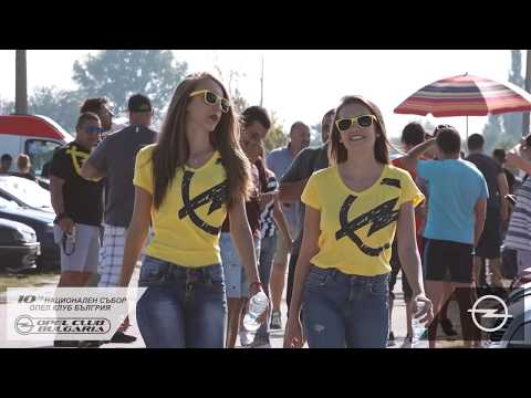 OPEL Club Bulgaria - 10-th national fan summit