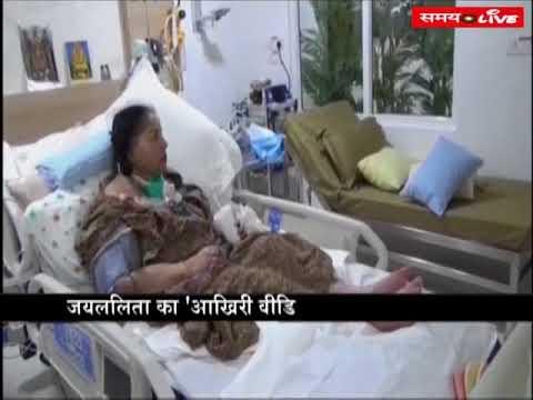 Before the death, last video of Tamil Nadu